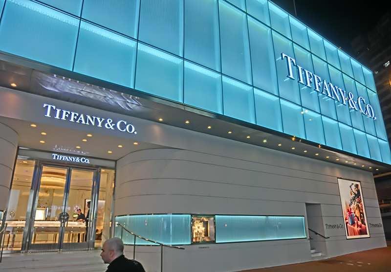 Tiffany & Co. nomme Roger Farah comme Président du Conseil d'Administration